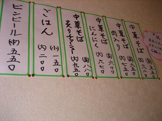 001_20091205160105.jpg