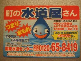 DSCF9992_convert_20090417181011.jpg