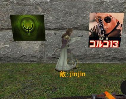 2月17日jinjin
