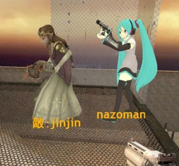3月5日jinjinnazo