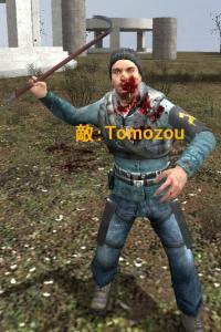 5月9日Tomozou