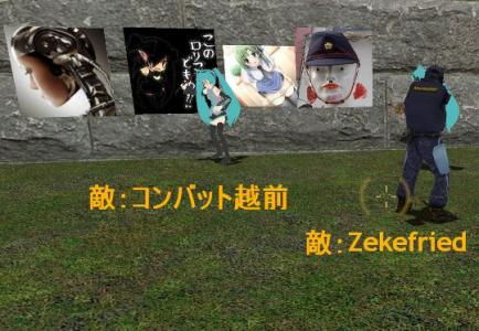 5月30日Zekefried