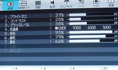 RDT231WM 画質静止画モード