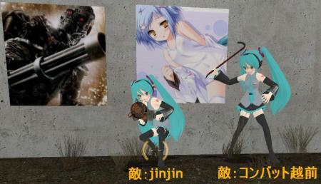 6月11日越前jinjin