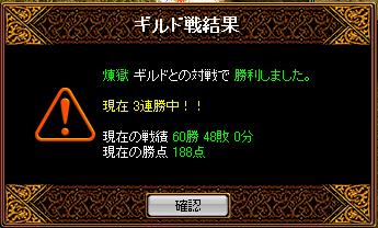 RedStone 09.04.20[00]_result