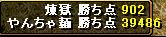 RedStone 09.04.20[00]_score