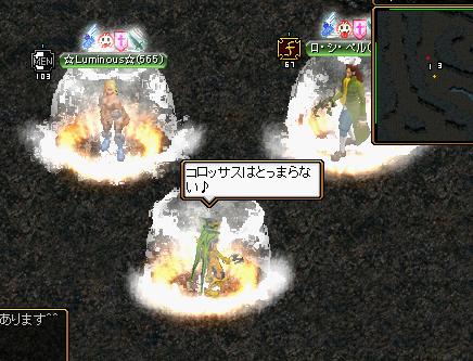 RedStone 09.04.20[28]_jikken5