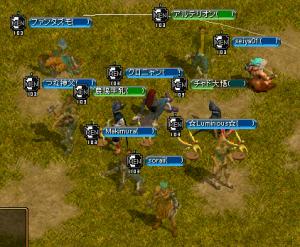RedStone 09.04.26[01]_start