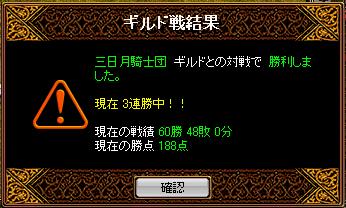 RedStone 09.04.26[04]_result