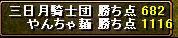 RedStone 09.04.26[04]_score