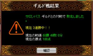 RedStone 09.05.10[03]_result