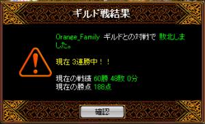 RedStone 09.05.18[00]_result