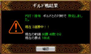 RedStone 09.05.22[00]_result