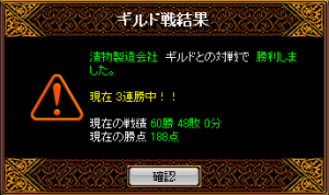 RedStone 09.05.24[00]_result