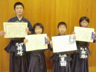 08年8月スポーツ少年団大会 006s
