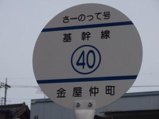 08年10月21日ブログネタ 001s
