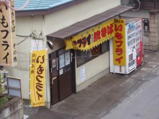 押山工務店 寺田邸 006s