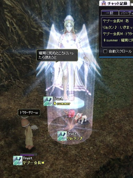 1010_8EF8 (2)