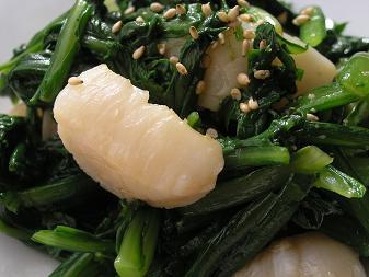 菊菜とホタテのサラダ