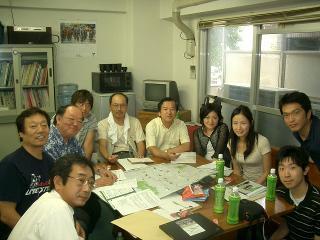 交通meeting