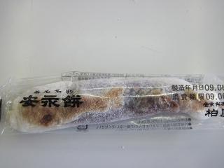 090628安永2