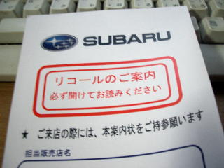 20081008002