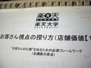 20081106001