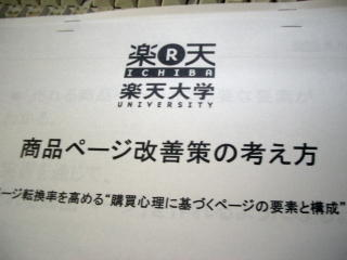 20081030002