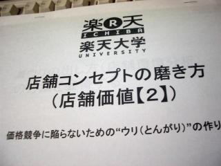 20081106002
