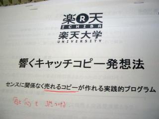 20081030003