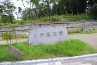 2008_0915モー子0054
