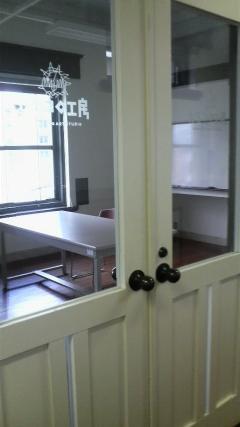 カラコロ教室縮小