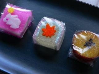 まるん和菓子