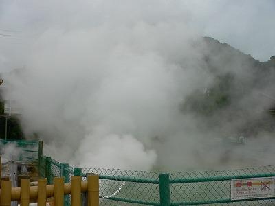 鬼山地獄2