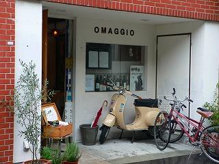 omaggio1
