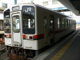 鳥羽の電車