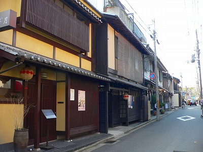 kamishichi1
