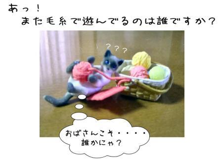 これってお菓子のおまけだよ(*^-^)
