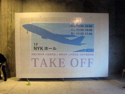 takeoff11.jpg