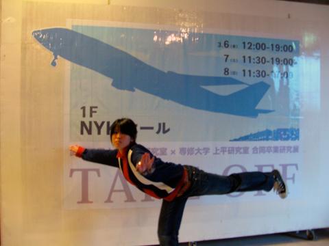 takeoff12.jpg