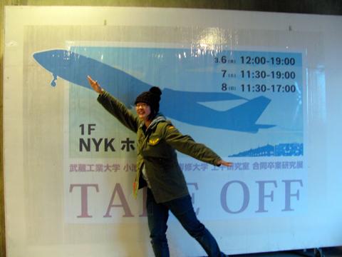 takeoff13.jpg