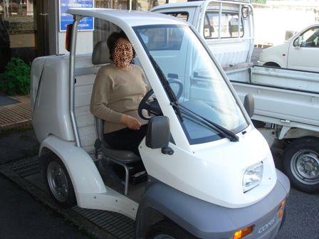電気自動車2