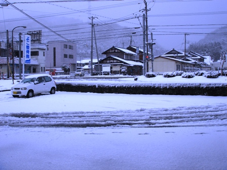 12.26雪