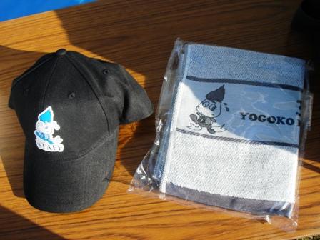よごマラソン帽子タオル