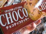 gsale0907_cookies.jpg