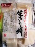 mochi_0812.jpg