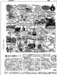 tokyoshimbun_large.jpg