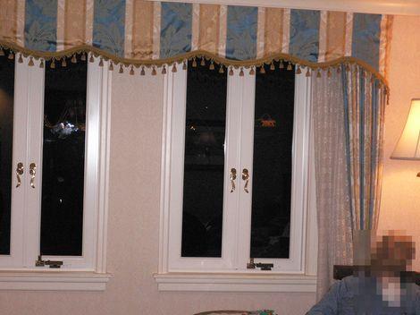 2006年 4305号室