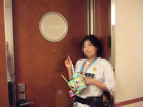 3093号室 アンバサダー