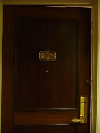 ミラコスタ3109号室扉